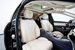 Bild 72: Mercedes-amg S 63 4matic+ Lang  AMG EXKLUSIV-PAKET&drivers package + burmester high-end 3d
