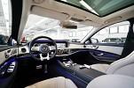 Bild 89: Mercedes-amg S 63 4matic+ Lang  AMG EXKLUSIV-PAKET&drivers package + burmester high-end 3d