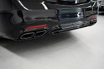 Bild 14: Mercedes-amg S 63 4matic+ Lang  AMG EXKLUSIV-PAKET&drivers package + burmester high-end 3d