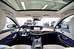 Bild 52: Mercedes-amg S 63 4matic+ Lang  AMG EXKLUSIV-PAKET&drivers package + burmester high-end 3d