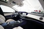 Bild 77: Mercedes-amg S 63 4matic+ Lang  AMG EXKLUSIV-PAKET&drivers package + burmester high-end 3d