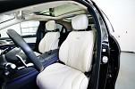 Bild 48: Mercedes-amg S 63 4matic+ Lang  AMG EXKLUSIV-PAKET&drivers package + burmester high-end 3d