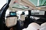 Bild 85: Mercedes-amg S 63 4matic+ Lang  AMG EXKLUSIV-PAKET&drivers package + burmester high-end 3d
