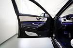 Bild 40: Mercedes-amg S 63 4matic+ Long  AMG EXKLUSIV-PAKET&drivers package + burmester high-end 3d