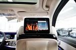 Bild 30: Mercedes-amg S 63 4matic+ Long  AMG EXKLUSIV-PAKET&drivers package + burmester high-end 3d