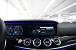 Bild 81: Mercedes-amg gt 63 4matic+ !7.300 km!  AMG PERFORMANCE SITZE/SEAT - TV - PANORAMA
