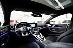 Bild 72: Mercedes-amg gt 63 4matic+ AMG NIGHT - PAKET + TV  - Produktion 2020