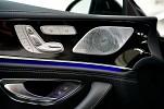 Bild 20: Mercedes-amg gt 63 4matic+ AMG NIGHT - PAKET + panoramadach + tv